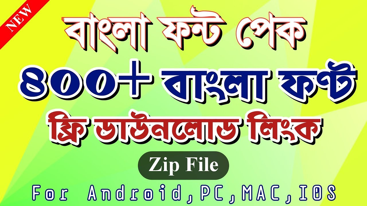 Download 400+ Bangla fonts pack for Android | Bangla fonts pack ...