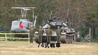 玖珠駐屯地 装備品機動展示 (装備品と自衛官の加速対決)