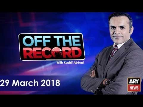Off The Record - 29th March 2018 - Ary News