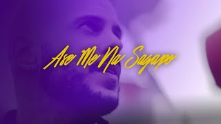 Смотреть клип Rec - Ase Me Na S' Agapo