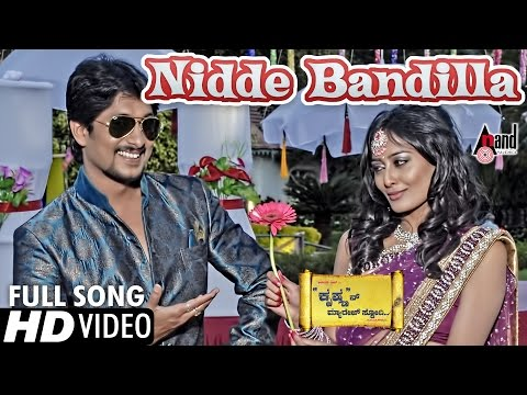 Nidde Bandilla Full song from Krishnan Marriage Story. Feat. Ajay Rao, Nidhi Subbaiah