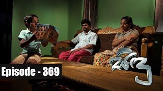 Sidu | Episode  369  04th  January  2018 Thumbnail
