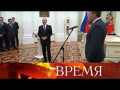 Владимир Путин поздравил первых выпускников программы развития кадрового резерва РФ.