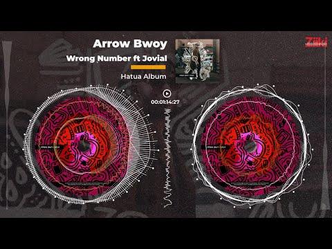 ARROW BWOY -