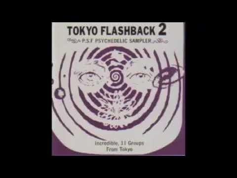VA - Tokyo Flashback Vol.2 * Garage Rock Psychedelic Underground Groups Music Compilation Japan LP