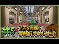 【マインクラフト】赤石先生&もえのプレイ動画シリーズ『ハカセカイ』シーズン3 #05…