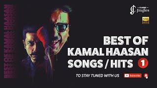 Best & Voice of Kamal Haasan Songs   Kamal Songs   Kamal Hits   Extreme HD Songs