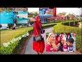 Bangladeshi vlogger Toma/Narsingdi Dream Holiday park Tour/Travel  vlog