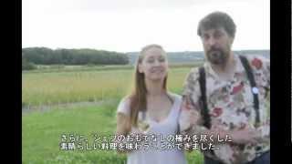 2012年6月クリスチャン&ナタリー来日ありがとうメッセージ