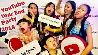 บรีแอนน่า | แต่งชุดไทยยกทีมไปงานยูทูปปาร์ตี้ปีใหม่ Youtube Year End Party 2018 ปาร์ตี้มันส์ๆ สนุกๆ
