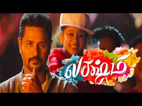 lakshmi---tamil-full-movie-review-2018