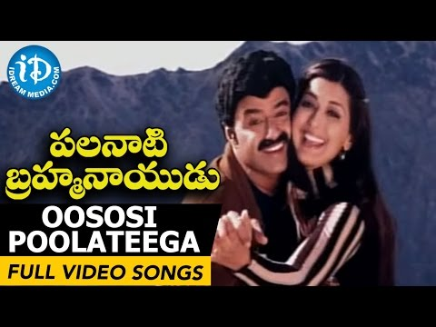 Palanati Brahmanaidu - Oososi Poolateega video song - Balakrishna || Sonali Bendre || Arti Agarwal