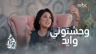 ابنها رد على قهرة قلبه منها بالأدب.. وهي ما شغل بالها إلا لايف انستجرام عشان تحر وتكيد البنات