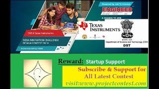 India Innovation Challenge Design Contest (IICDC 2019) Introduction I DST & Texas Instruments