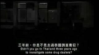 Gong Tau (Trailer - ENG subs)