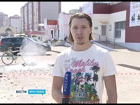 В Заволжском районе Ярославля бил фонтан горячей воды