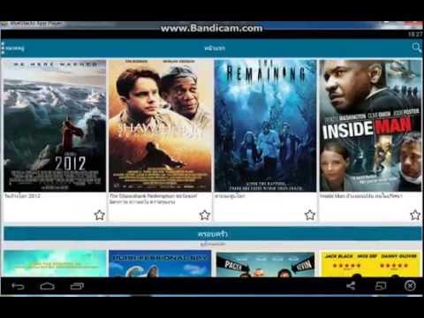 Review APP Android ดูหนังออนไลน์ฟรี V.2.0.0