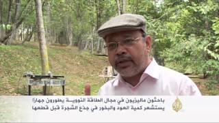 تطوير جهاز بماليزيا لاستشعار العود والبخور بالأشجار