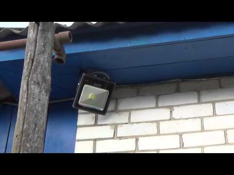 ИК прожектор и подсветка для камер видеонаблюдения