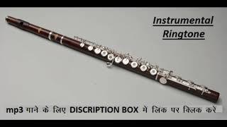 manga yahi duaava ve / Flute Instrumental Ringtone with mp3