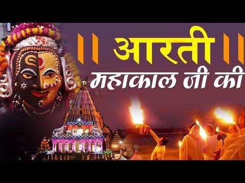 aarti-jai-bholo-mahakal-ki---जय-महाकाल-की-आरती-||-aarti-sandhya-||-manish-tiwary