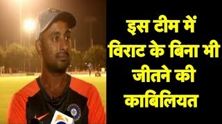 Ambati Rayudu: We Will Miss Virat Kohli But We Can Win Without Him | Sports Tak
