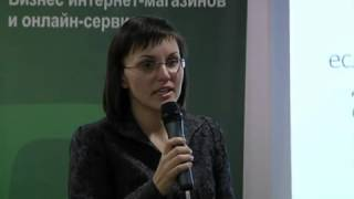 видео Форма Интернет магазина: виды интернет торговли
