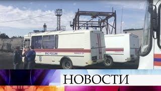 ВКемеровской области идет спасательная операция нашахте Анжерская-Южная.