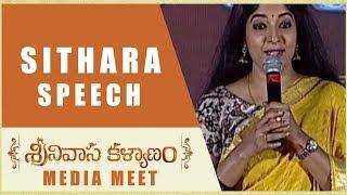 Sithara Speech Srinivasa Kalyanam Media Meet Nithiin, Raashi Khanna