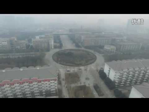 Xinxiang Campus of Henan Normal University
