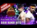Govinda Re Gopala - Non Stop Marathi Dahi Handi Songs 2020 | Gokulashtami Songs | Govinda Songs