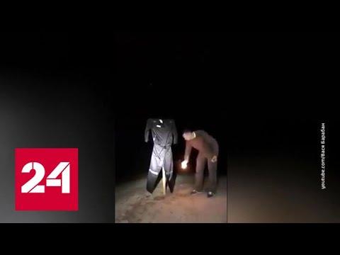 Сенцов на камеру сжег тюремную робу и осыпал проклятьями ФСИН - Россия 24