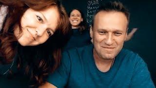Навальный и ФБК - смешные моменты и за кадром. Часть 1 / Острый Угол