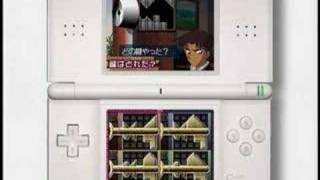 Detective Conan: Tantei Ryoku Trainer Trailer - Nintendo DS