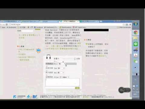 文字轉語音-工研院web服務_soundHW - YouTube