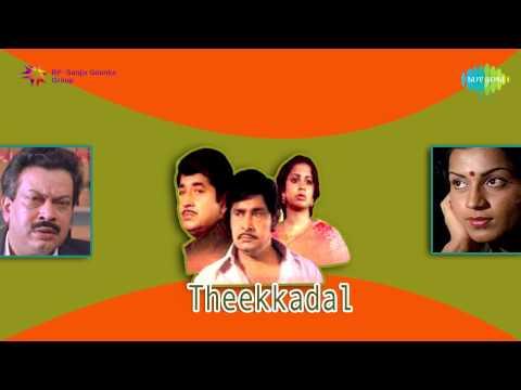 Theekkadal | Malayalam Movie Audio Jukebox