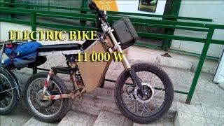 Электровелосипеды: Электробайк 11 кВт, Electric bike 11 kW