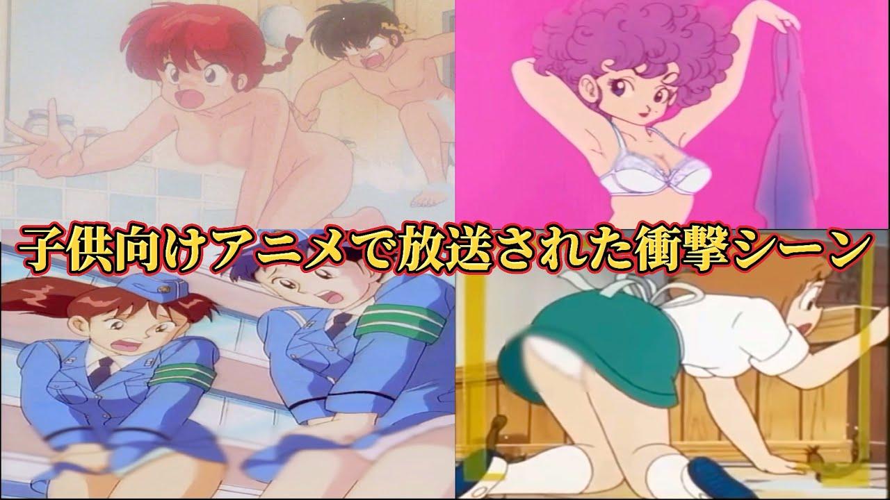 子供向けアニメで放送された衝撃シーンPART2【ドラゴンボール】【学校の怪談】【こち亀】【らんま】 【まいっちんぐマチコ】