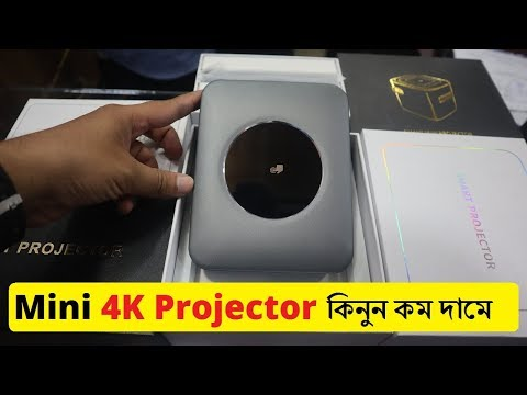 Buy Mini Projector At Cheap Price In BD 2019 || 4K Android Projector In Dhaka || Projectors In BD