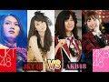 AKB48 Or JKT48 ?? Part 3