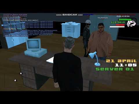 FBI | EVOLVE-RP. /demote в действии