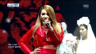 CL (2NE1) - ROSE (RAP Ver.) (2013.04.14) MP3