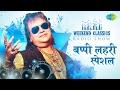 Weekend Classic Radio Show Bappi Lahiri Special बप प ल ह र स प शल HD Songs mp3