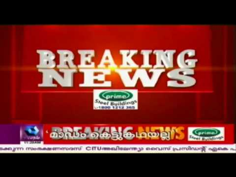 Breaking Now: 'Madam' in Actress Attack Case is Not a Fairy Tale Says Pulsar Suni