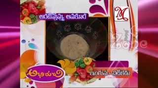 Arati Puvvu Aavakura Thumbnail