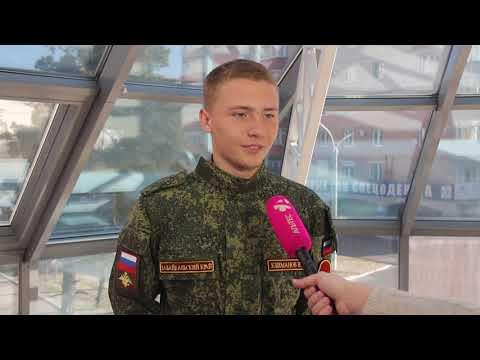 Читинцы на всероссийской Зарнице