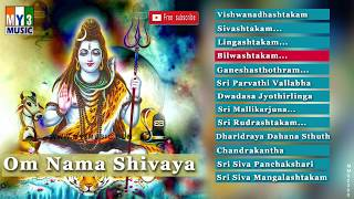 KARTHIKA MASAM SPECIAL BHAJANS 2016 | Audio Jukebox | Shiva Collections | Kannada Devotional songs