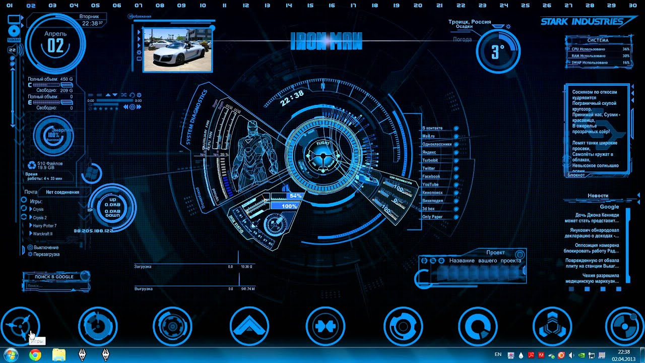 Jarvis 4 0 iron man mark 7 hud youtube - Jarvis hd wallpaper for pc ...