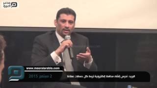 مصر العربية | البريد: ندرس إنشاء محافظ إلكترونية تربط كل حسابات عملائنا