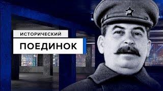 22 июня: Был ли заговор генералов против Сталина накануне войны